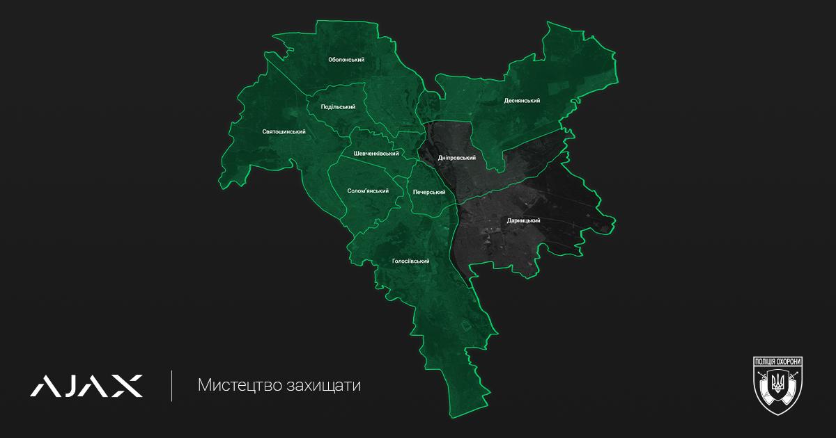 Покрытие Полиции охраны в Киеве
