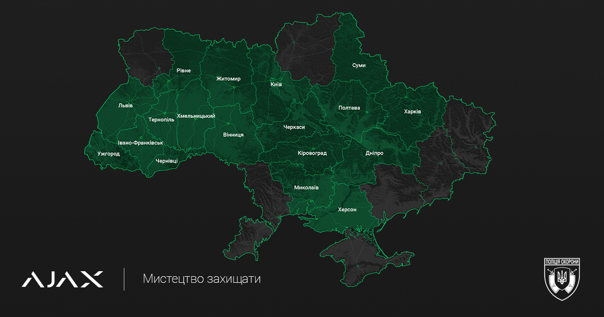 Карта покрытия Полиции охраны
