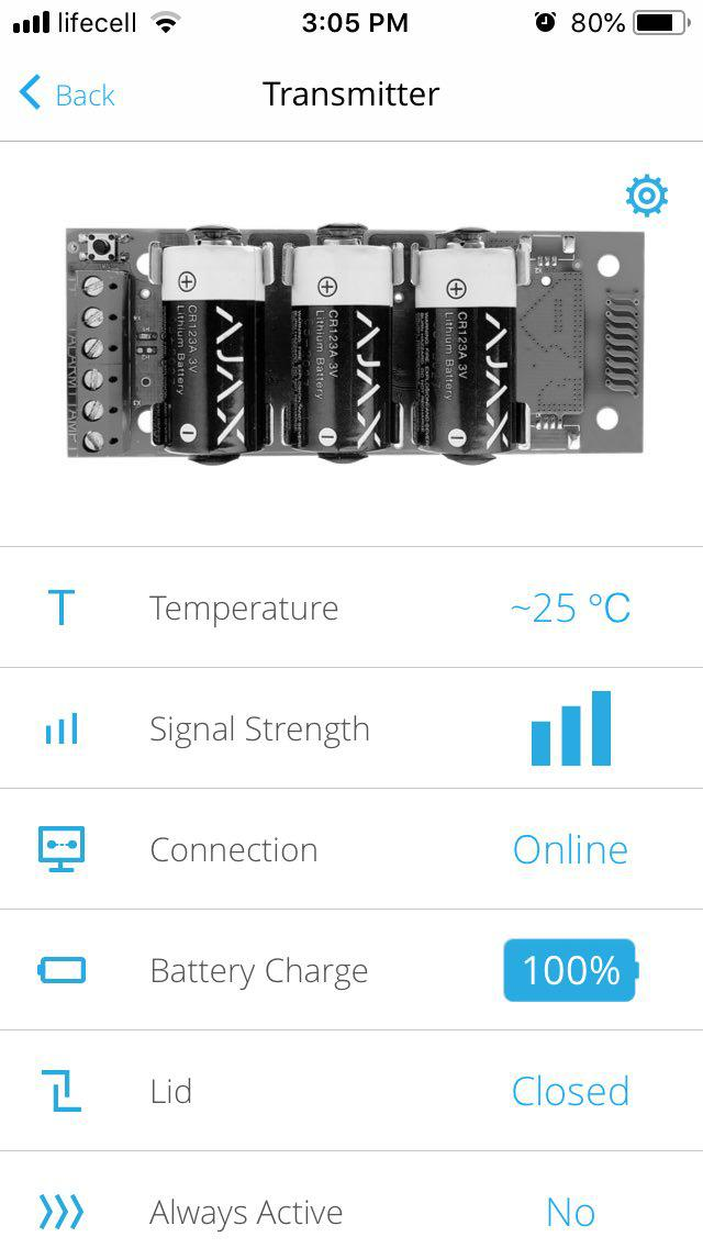 Ajax Mobile App