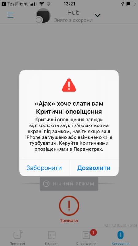 ajax app