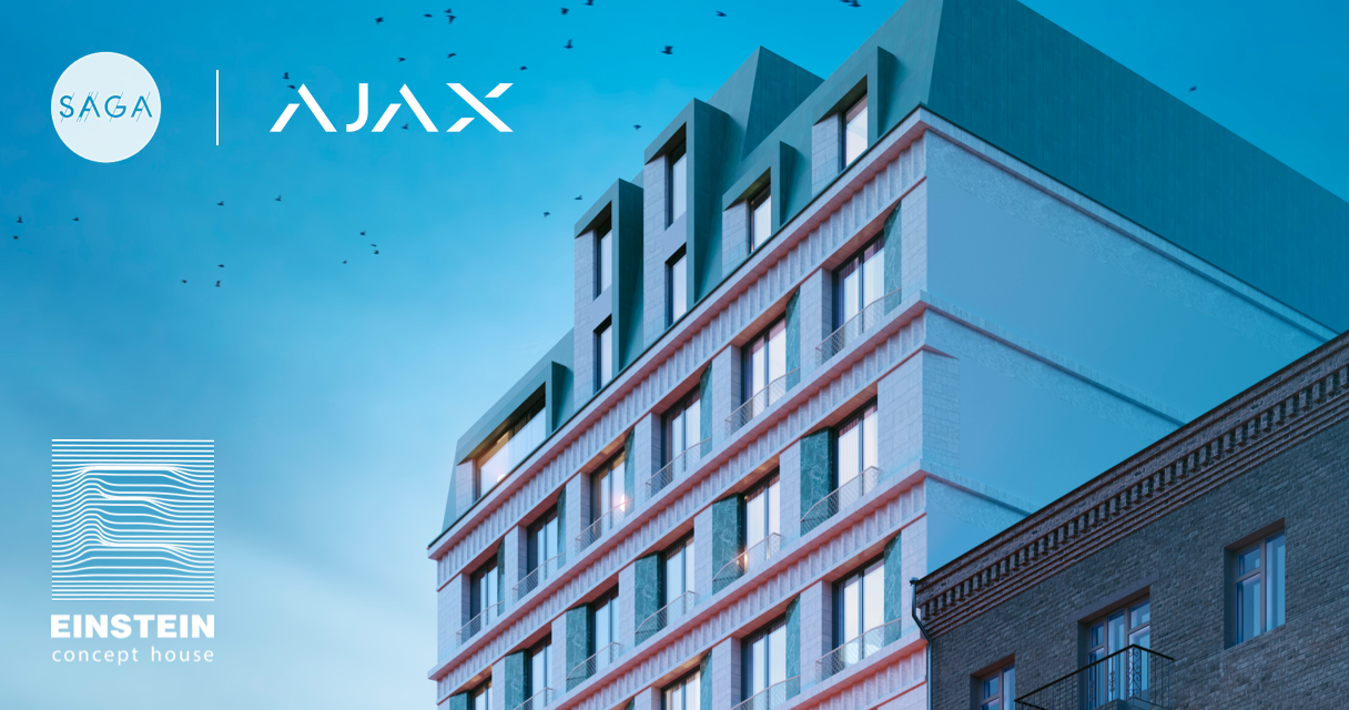 Secure condominium with an integrated Ajax security system in each