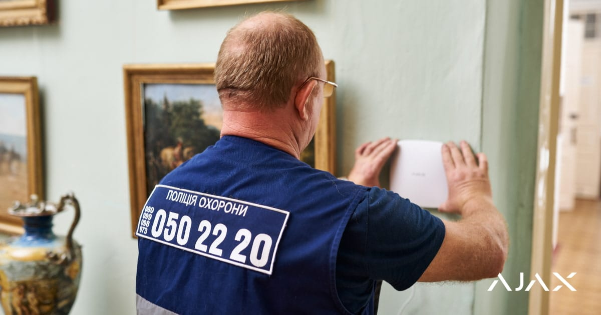 ajax parkhomivka museum